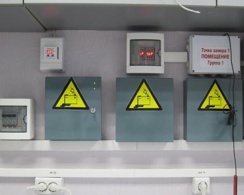 система-технического-управлени-500×400